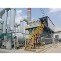 扬州橡胶厂废气处理,硫化氢废气处理环保局指定厂家