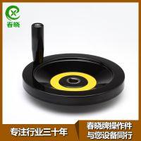 厂家批发供应背面波纹手轮塑料胶木电木机床手轮63-300 机床配件