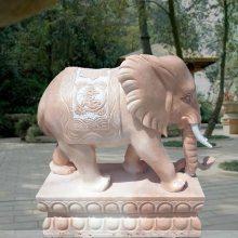 石雕象晚霞红招财吉祥如意大象摆件一对户外门口带座石头小象曲阳万洋雕刻厂家定做