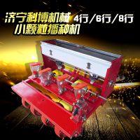 六行麦子播种机谷子精播机厂家直销播种机 科博机械