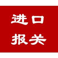 皇岗口岸进口报关代理,深圳代理香港服装进口清关公司