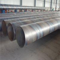 专业生产螺旋钢管、大口径直缝焊管 沧州蒂瑞克