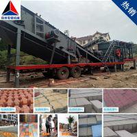 江西婺源时产200吨建筑垃圾破碎筛分站用于制造环保轻质砖