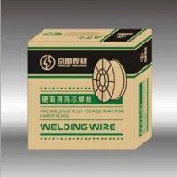 供应正品昆山京雷GMA-A5356铝合金气保护实芯焊丝 ER5356铝镁焊丝