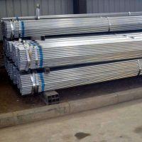 贵阳镀锌管15-200 热镀锌大棚管 穿线管 现货 大棚镀锌钢管