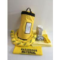 化学品泄漏应急包/化学品泄漏应急处理/化学品处理套装