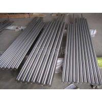 专业制造加工钛/钛合金/钛轴/钛棒/钛锻件/钛桶/钛槽