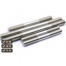 金聚进 不锈钢304双头螺栓 螺柱 螺丝 螺杆 丝杆牙棒GB901 M5M6M8M10M12M16