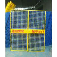 广东省hysw施工电梯井防护门 专业设计与制作-1025