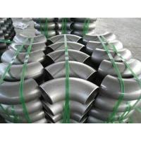 工厂直销碳钢弯头 20#弯头219*7.11质量好价格低