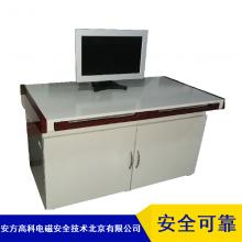 安方高科直销定制型平台式电磁屏蔽桌 质量优越 价格美丽 欢迎选购