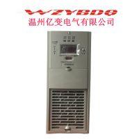 220V直流电源模块WZD22010-3H高频电源模块