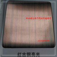 铝型材镀铜处理 铝管镀铜处理 铝板仿铜镀铜处理价格