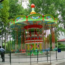 小型游乐场设备儿童飞椅12人三星游乐设备厂家优质
