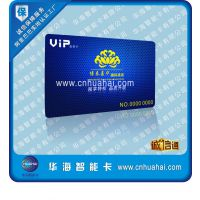 深圳卡厂供应ID智能卡感应式非接触式IC芯片智能卡
