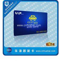 FM1208 CPU智能卡 8K/16K/32K/CPU卡 免费提供样品测试 CPU卡