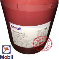 美孚DTE中级涡轮机油 透平油 Mobil DTE Oil Medium ISO VG46循环油