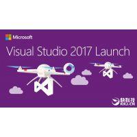 ***新供应 微软画图表软件:Visio2017电子授权