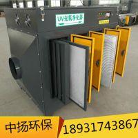 光氧废气净化器厂家生产光氧催化净化器10000风量