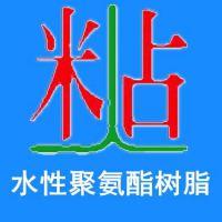 东莞米人占化工有限公司