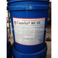 18升-加德士特级冷冻机油WF68、加德士CAPELLA WF 68 包邮