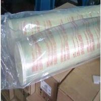 陶氏反渗透膜BW30FR-365 苦咸水淡化膜