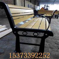 户外桌椅实木椅塑木椅树围椅桌椅套装休闲椅平凳
