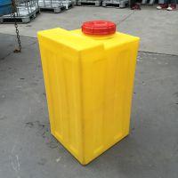山东80L塑料加药箱 80L搅拌桶