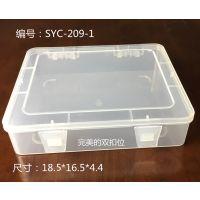 厂家直销四叶草(SYC-209-1)塑胶PP空盒电子元件盒 零件盒 收纳盒