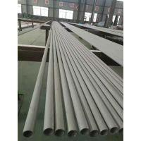 厂家直销TP304不锈钢管 304l换热器管304L不锈钢无缝管