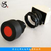 矿用防爆型控制按钮开关器材