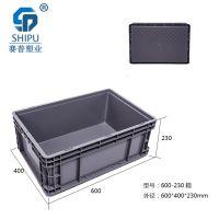 塑料600-230EU欧式标准箱,物流箱可堆式周转箱厂家