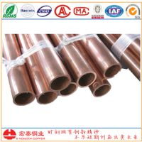 宏泰铜管 铜管价格表 铜管规格表 软态 国标紫铜管