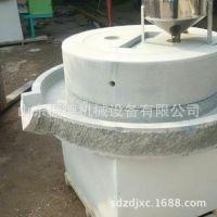 商用80型米浆肠粉石磨机 多功能石磨豆浆机 香油磨 振德畅销
