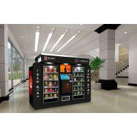 深圳无人超市系统解决方案 新零售无人售货柜 智能自动售货机 rfid软件开发 创新佳
