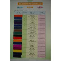 常年生产牛皮纸果袋纸纸箱纸纸绳彩纸迷信纸用直接和碱性类染料