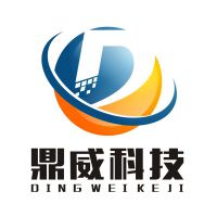 沧州鼎威科技发展有限公司