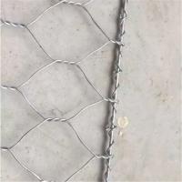 【步鑫】厂家供应 锌铝合金石笼网