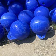 君益量身打造直径30cm40cm50cm60cm塑料浮球