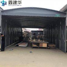 绍兴厂家直销帐篷 移动折叠雨棚布 仓库活动蓬可定制