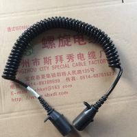 供应扬州电缆斯拜秀 汽车五芯连接线-挂车螺旋电缆线