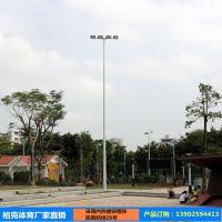 揭阳户外篮球场灯杆 8米双向球场照明灯杆 柏克灯杆灯柱厂家直销