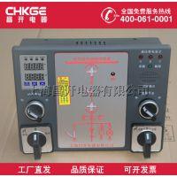 开关柜智能操控装置RB-8000A户内