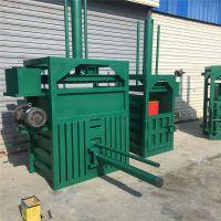 小油漆桶打包机 秸秆压缩机 厂家直销优质油桶压扁机