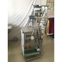厂家直销面膜粉包装机 咖啡粉末包装机