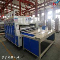 半自动四色印刷模切 华宇纸箱机械 纸箱厂设备选型 水墨印刷机 HY-B1426 H/华誉