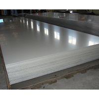 太钢有310s不锈钢板吗?