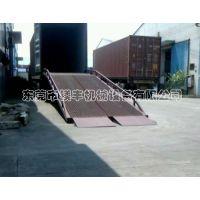 惠州登车桥 大亚湾移动式装卸平台 集装箱平台