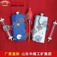 CJG100甲烷测定器,CJG100甲烷测定器生产商,ZHONGMEI