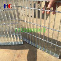 排水沟格栅盖板/沈阳排水沟格栅盖板/镀锌平台钢梯踏步板厂家价格